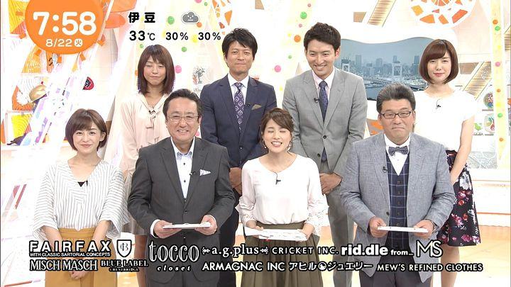 miyaji20170822_06.jpg