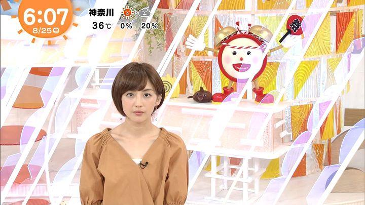 miyaji20170825_03.jpg