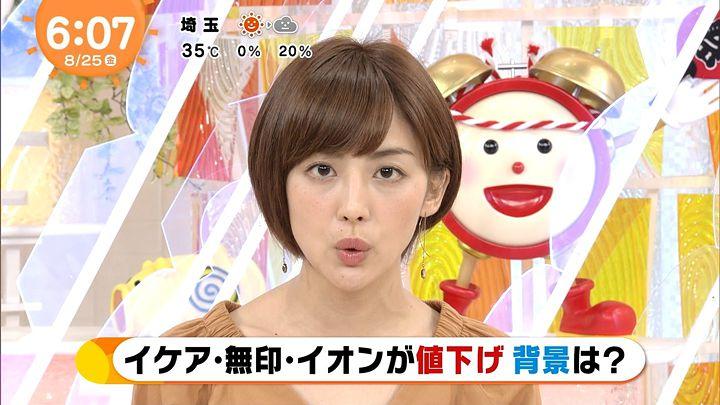 miyaji20170825_05.jpg