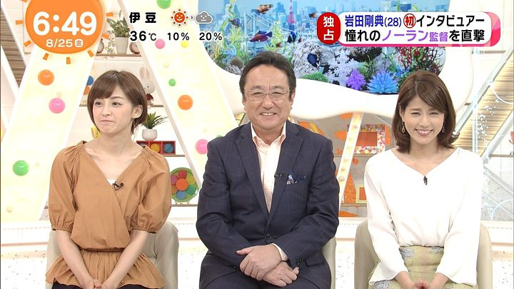 miyaji20170825_10.jpg