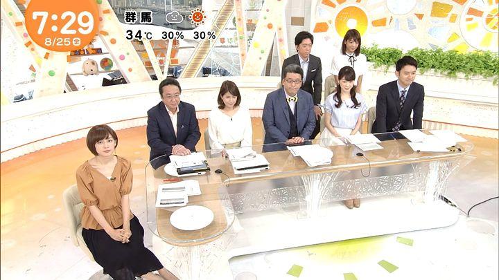 miyaji20170825_13.jpg