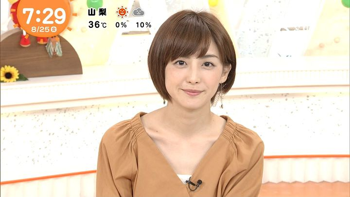 miyaji20170825_14.jpg