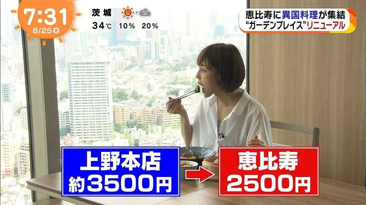 miyaji20170825_24.jpg