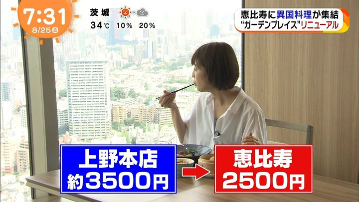 miyaji20170825_25.jpg
