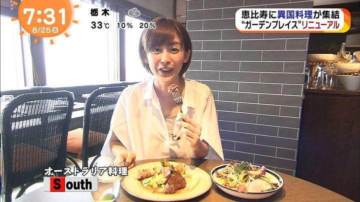 miyaji20170825_28.jpg