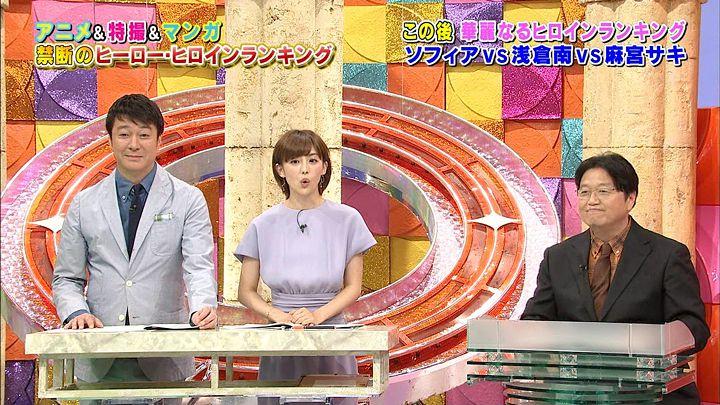 miyaji20170826_02.jpg