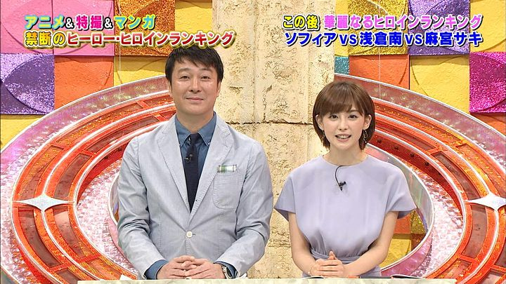 miyaji20170826_03.jpg