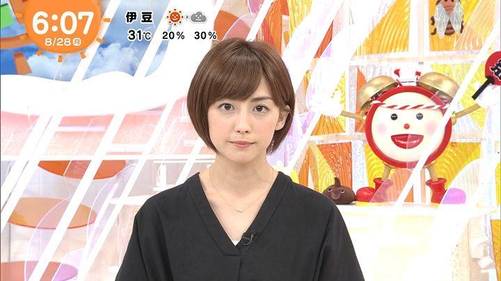 miyaji20170828_02.jpg