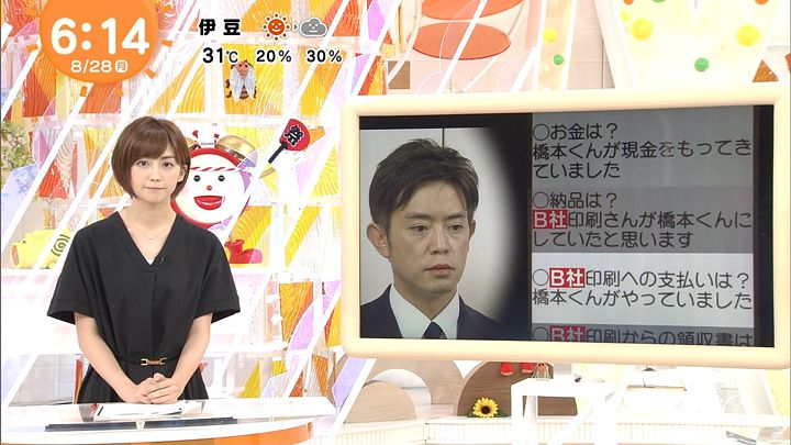 miyaji20170828_04.jpg