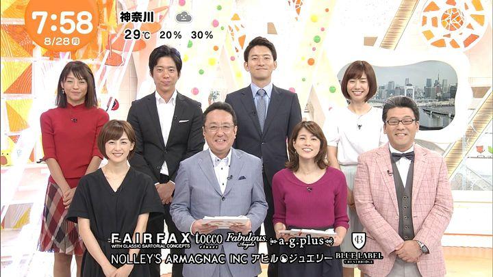 miyaji20170828_08.jpg