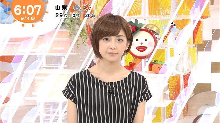 2017年09月04日宮司愛海の画像03枚目