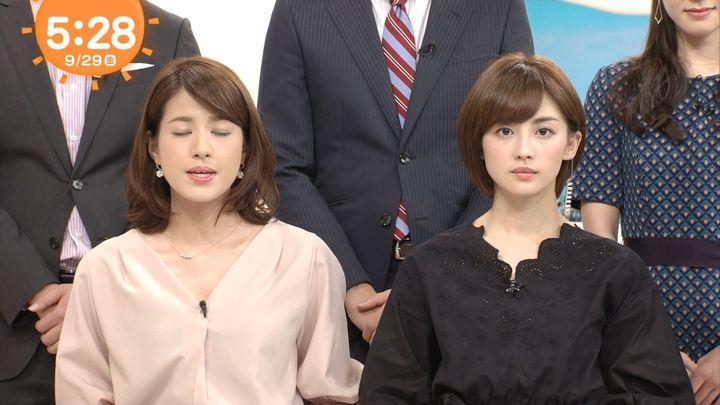2017年09月29日宮司愛海の画像01枚目