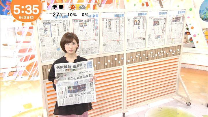 2017年09月29日宮司愛海の画像02枚目