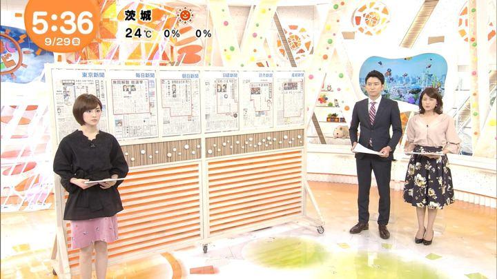 2017年09月29日宮司愛海の画像03枚目