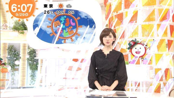 2017年09月29日宮司愛海の画像09枚目