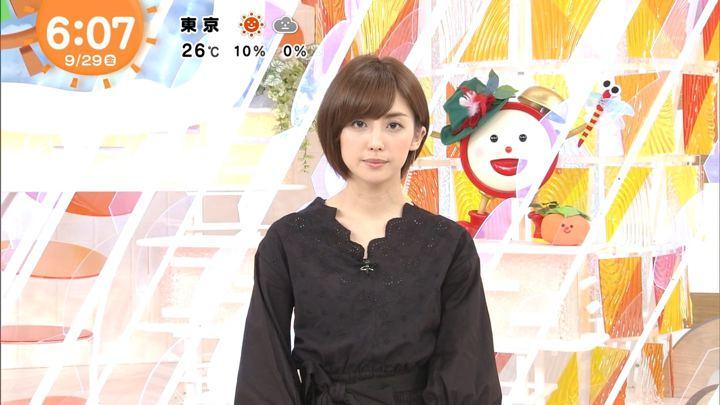 2017年09月29日宮司愛海の画像10枚目