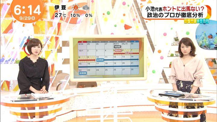 2017年09月29日宮司愛海の画像11枚目