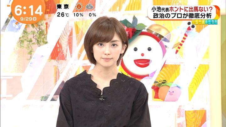2017年09月29日宮司愛海の画像12枚目