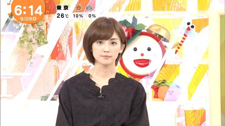 2017年09月29日宮司愛海の画像13枚目