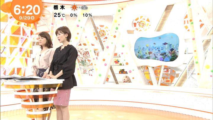 2017年09月29日宮司愛海の画像14枚目