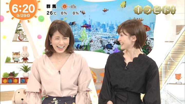 2017年09月29日宮司愛海の画像15枚目
