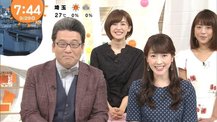2017年09月29日宮司愛海の画像16枚目