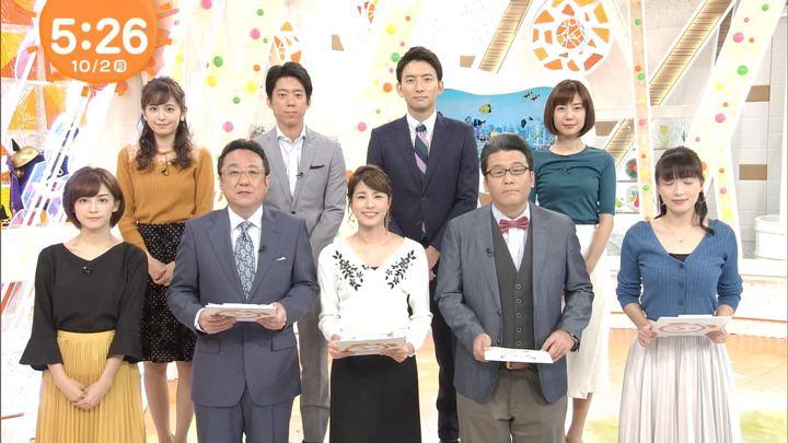 2017年10月02日宮司愛海の画像01枚目