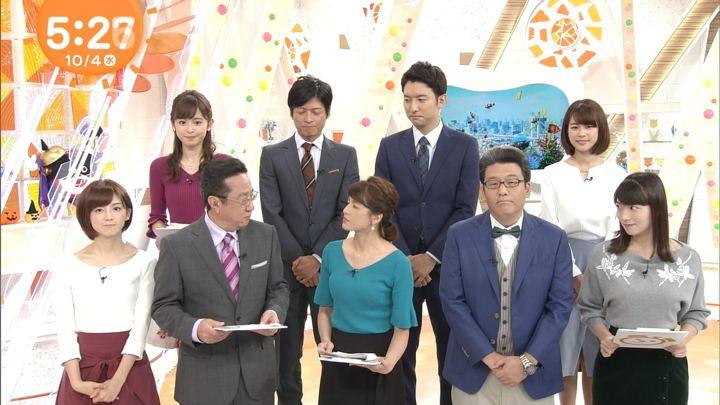 2017年10月04日宮司愛海の画像01枚目