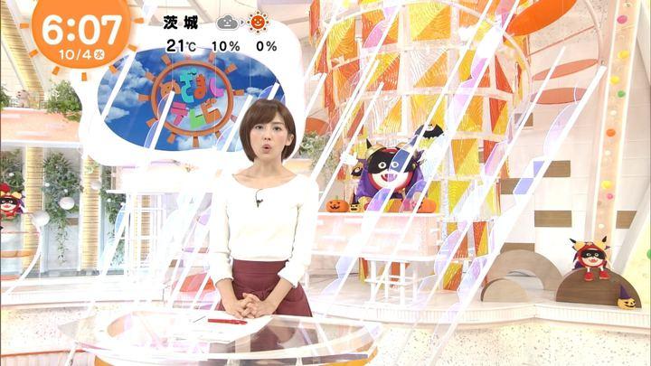 2017年10月04日宮司愛海の画像02枚目