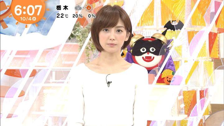 2017年10月04日宮司愛海の画像04枚目