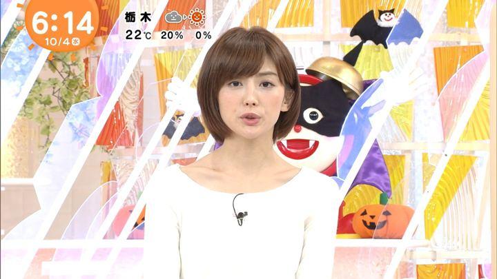 2017年10月04日宮司愛海の画像05枚目
