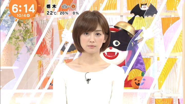 2017年10月04日宮司愛海の画像07枚目
