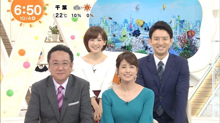 2017年10月04日宮司愛海の画像08枚目