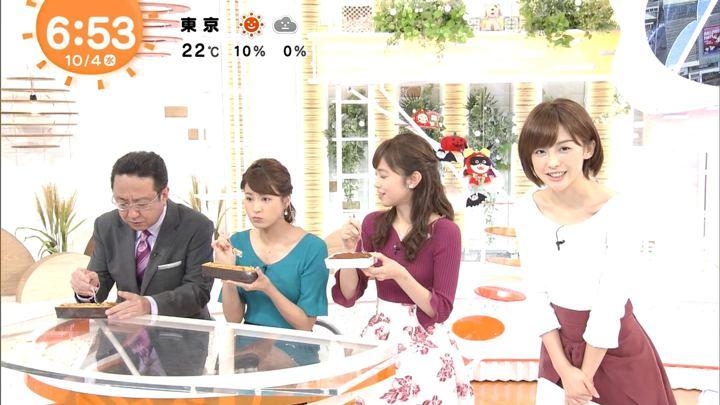 2017年10月04日宮司愛海の画像09枚目