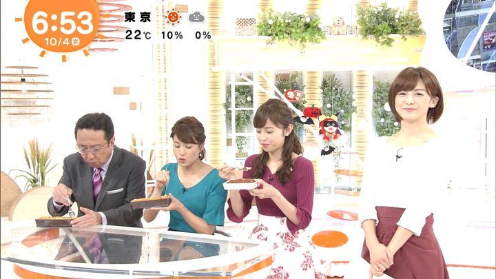 2017年10月04日宮司愛海の画像10枚目