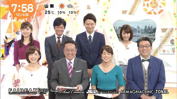 2017年10月04日宮司愛海の画像12枚目