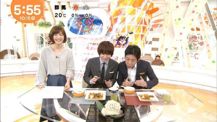 2017年10月05日宮司愛海の画像11枚目