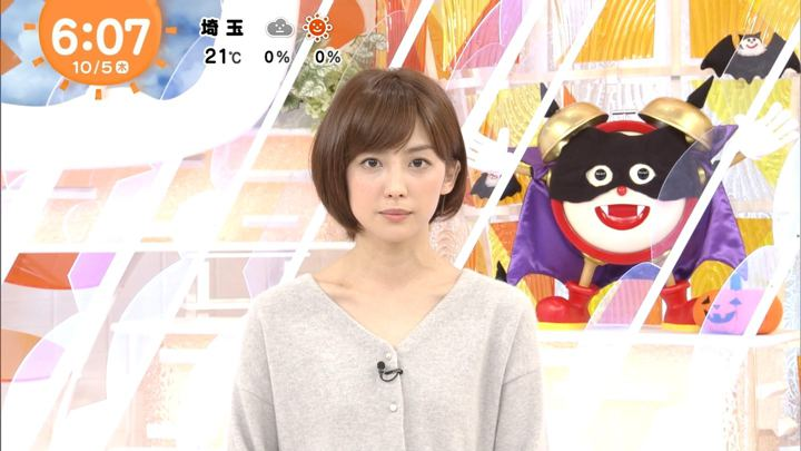 2017年10月05日宮司愛海の画像13枚目