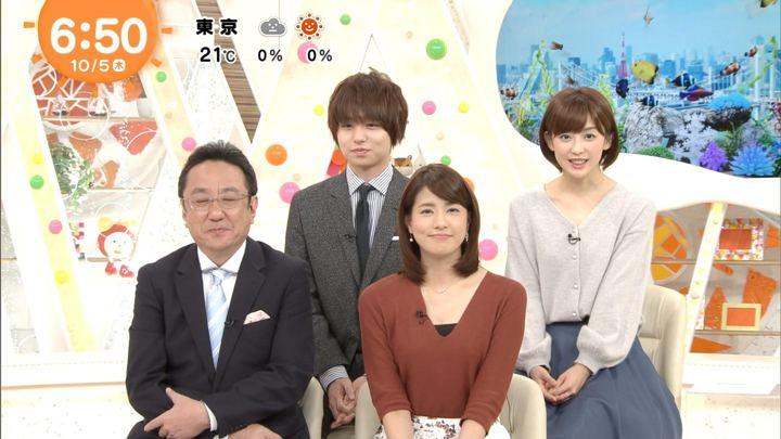 2017年10月05日宮司愛海の画像15枚目
