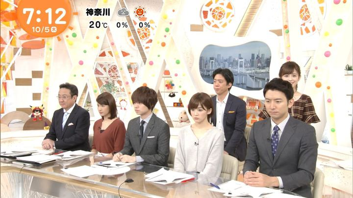 2017年10月05日宮司愛海の画像17枚目