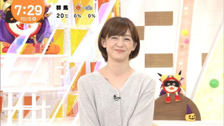 2017年10月05日宮司愛海の画像18枚目