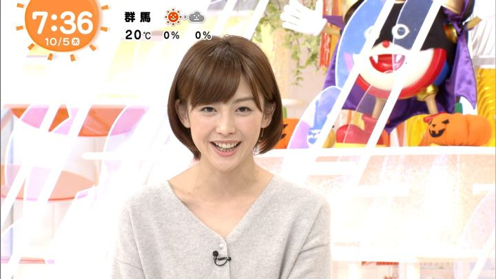 2017年10月05日宮司愛海の画像24枚目