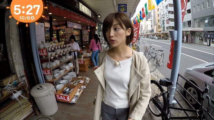 2017年10月06日宮司愛海の画像04枚目