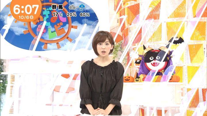2017年10月06日宮司愛海の画像05枚目