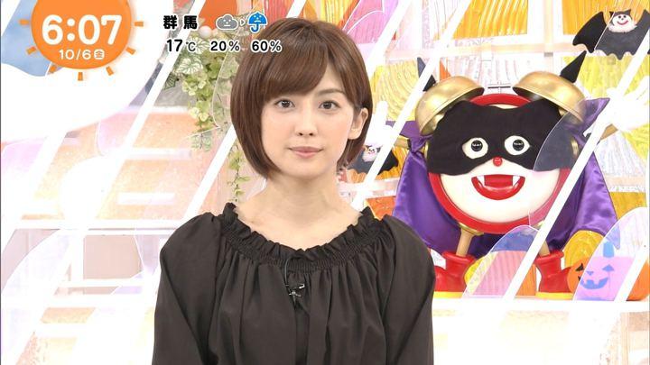 2017年10月06日宮司愛海の画像06枚目