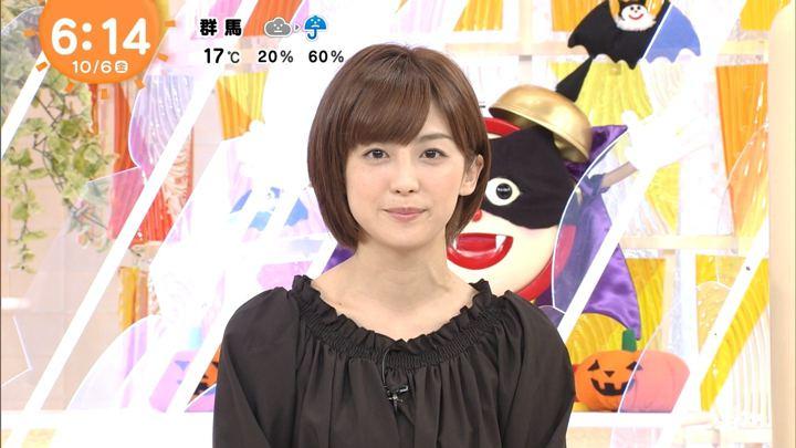 2017年10月06日宮司愛海の画像08枚目