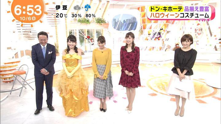2017年10月06日宮司愛海の画像09枚目