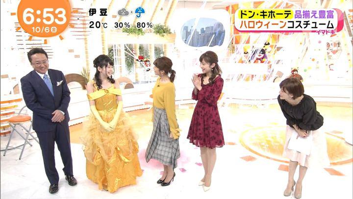 2017年10月06日宮司愛海の画像10枚目