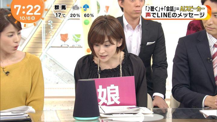 2017年10月06日宮司愛海の画像15枚目