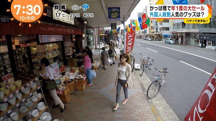 2017年10月06日宮司愛海の画像19枚目